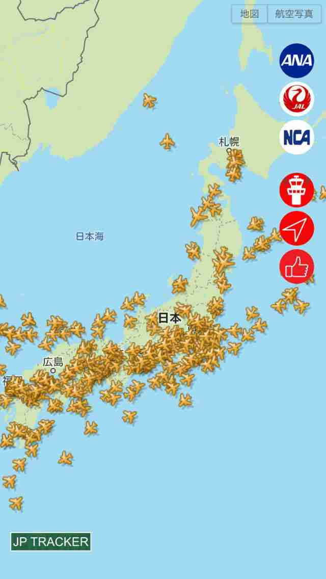 Air JP PRO : All Nippon, Japan Airlines, Nippon Cargo Flight Tracker & Radar