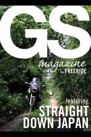 BMW GS Magazine by FREERIDE Magazine