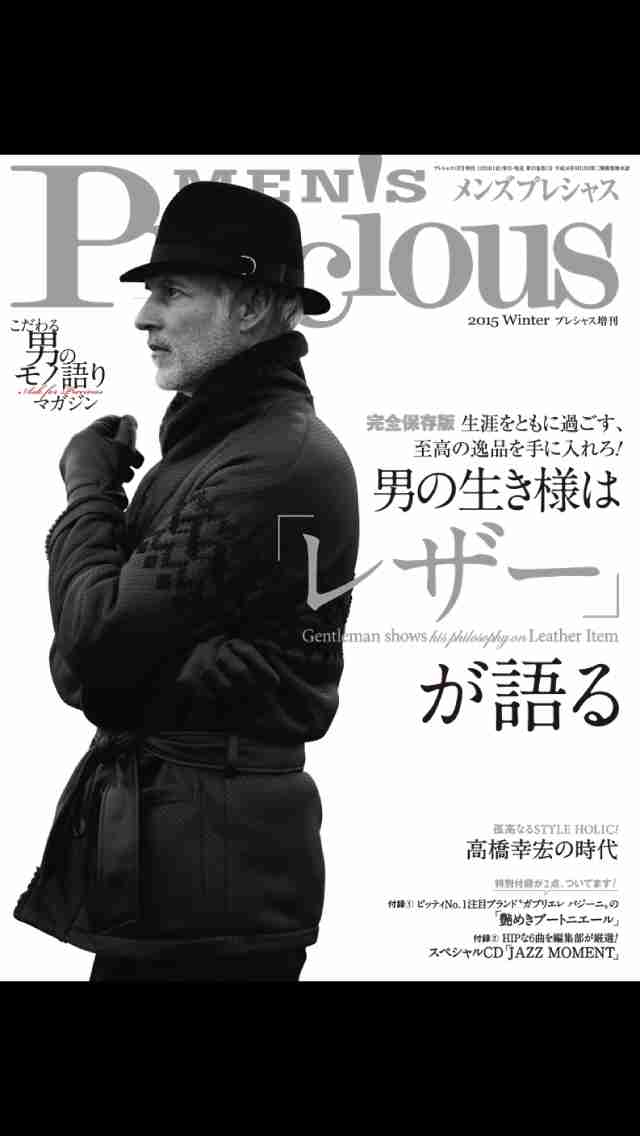 MEN'SPrecious Digital Edition