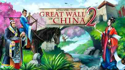 Building The Great Wall of China 2のスクリーンショット - 3
