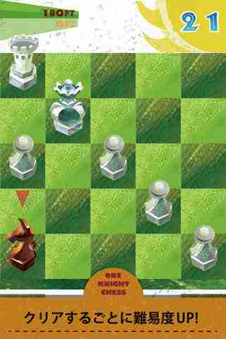 One Knight Chess