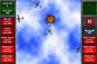 Air Force Online