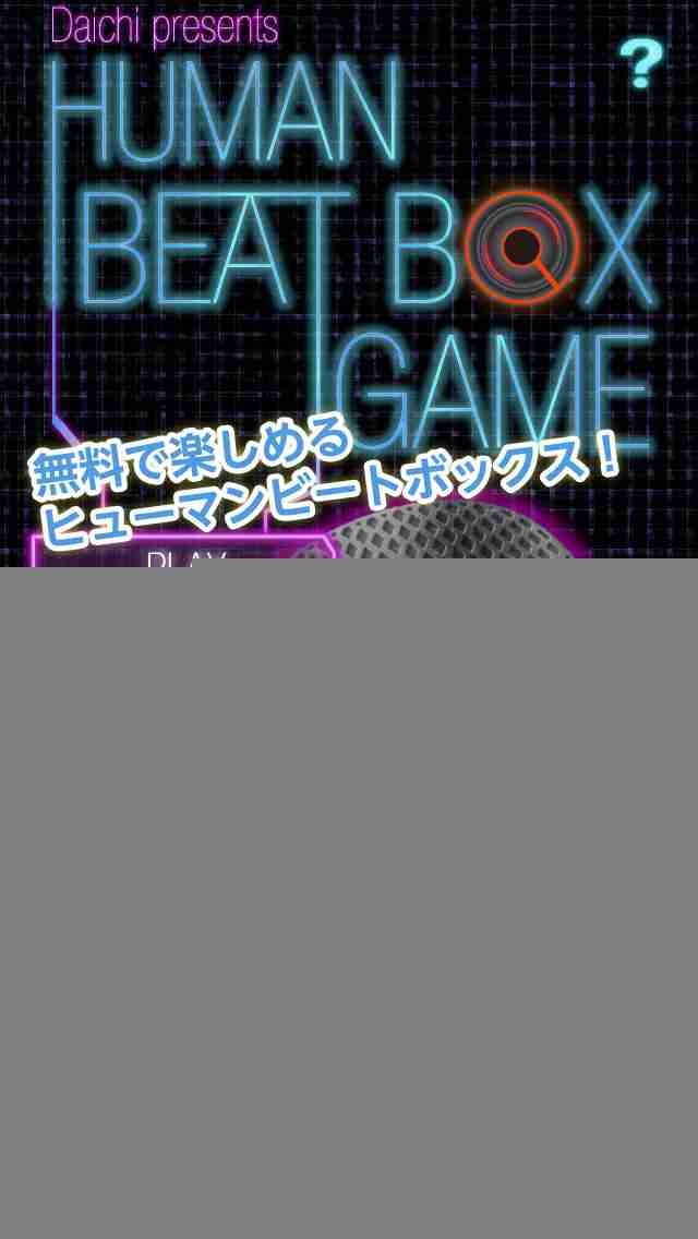 Daichi presents Human Beat Box GAME