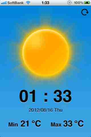 Forecast -the real weather-のスクリーンショット - 2