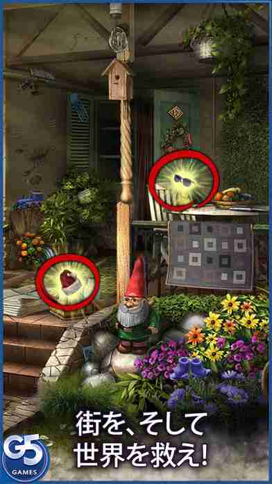 Letters From Nowhere® : A Hidden Object Mysteryのスクリーンショット - 1