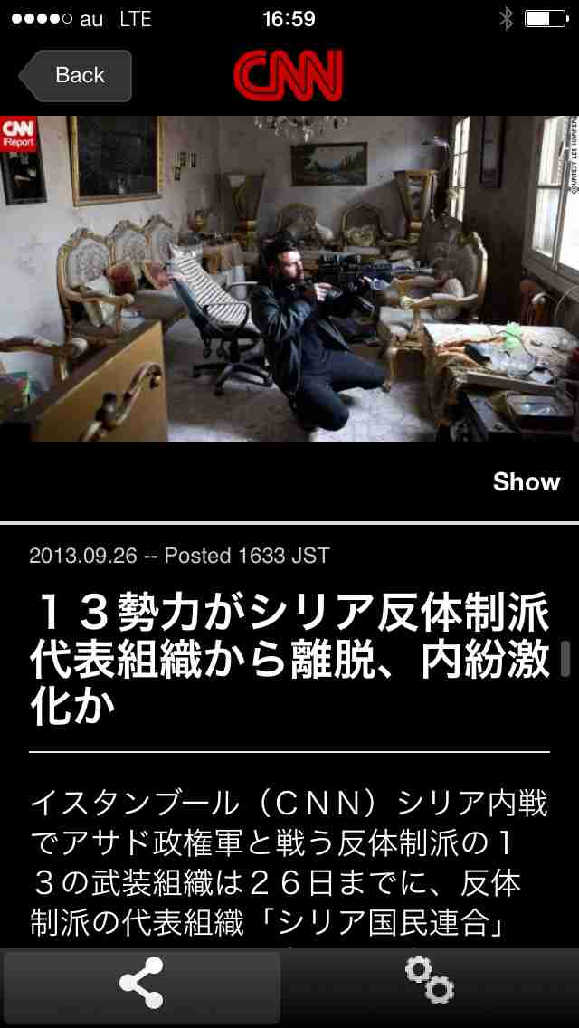 CNN.co.jp App for iPhone/iPadのスクリーンショット - 3