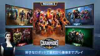 Real Steel Robot Boxing Champions