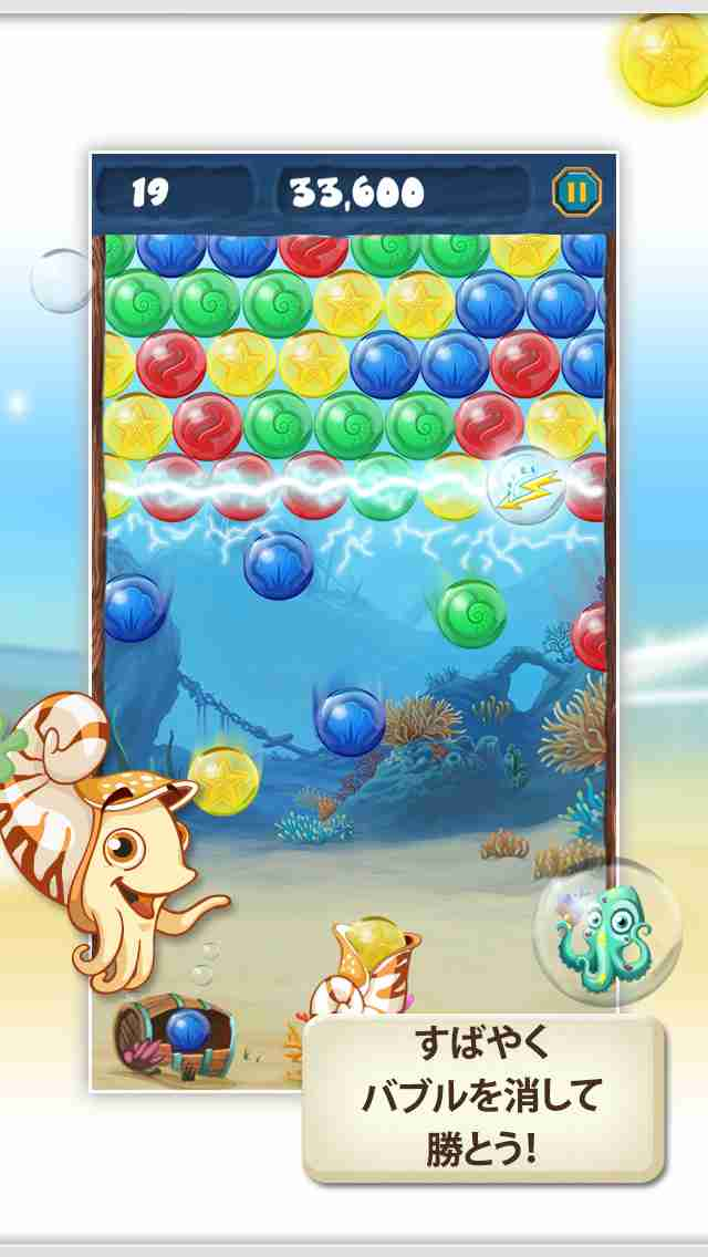 Bubble Speed – Addictive Puzzle Action Bubble Shooter Gameのスクリーンショット - 3