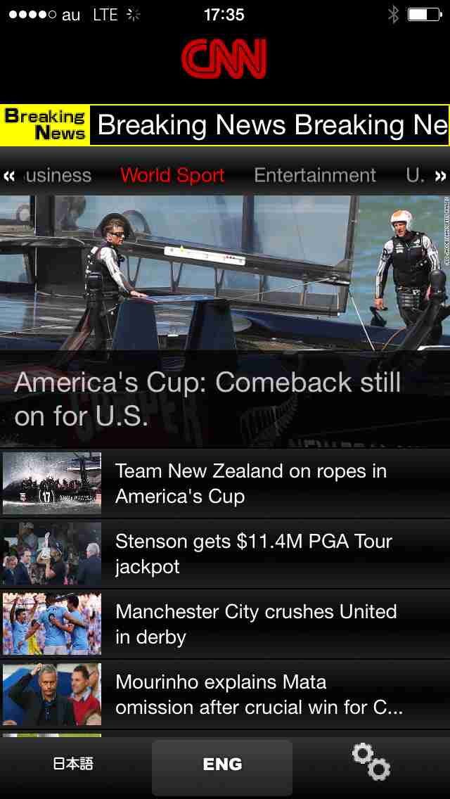 CNN.co.jp App for iPhone/iPadのスクリーンショット - 5