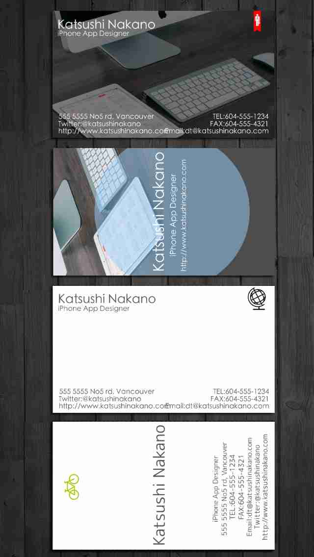 BusinessCardDesigner - 名刺作成ソフト、テンプレート with PDF, AirPrint and email functionのスクリーンショット - 2
