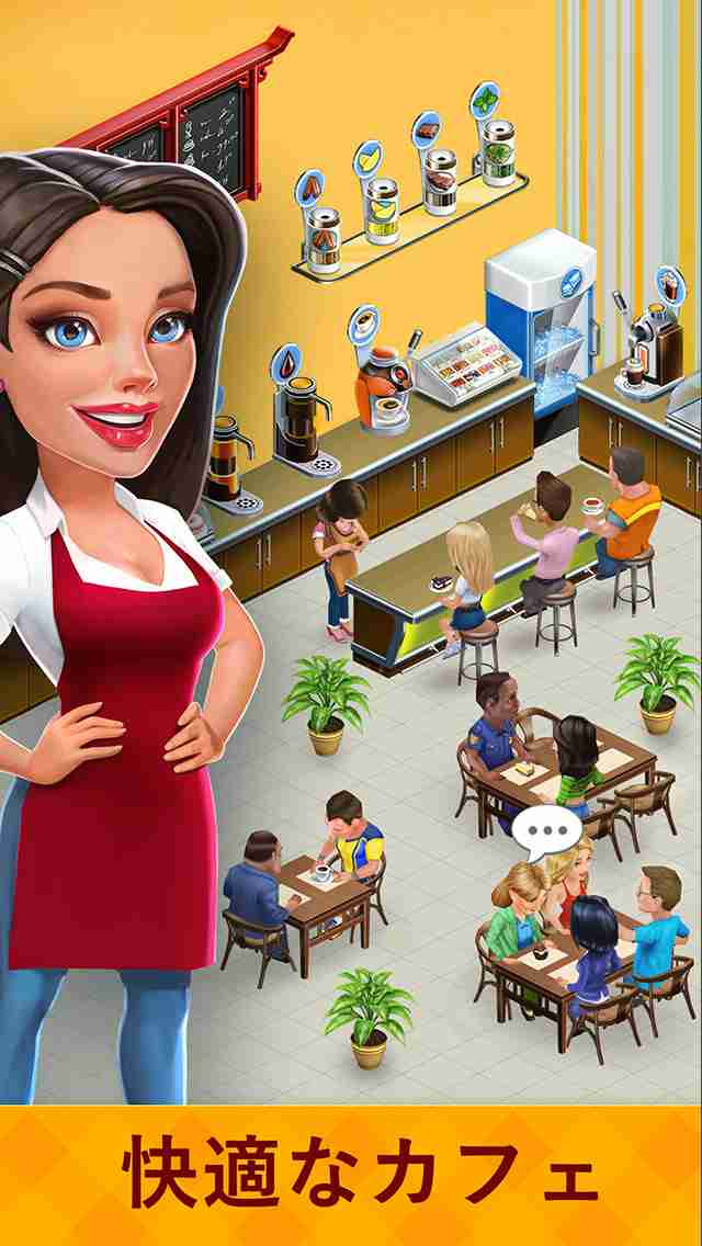 My Cafe: Recipes & Storiesのスクリーンショット - 19