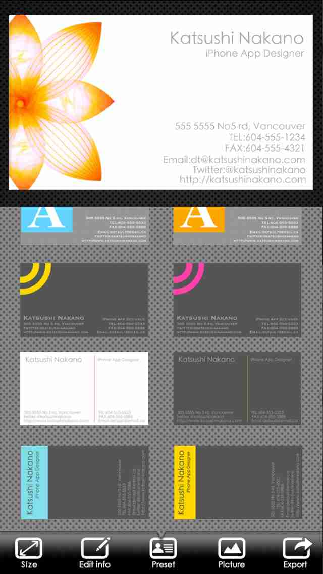 BusinessCardDesigner - 名刺作成ソフト、テンプレート with PDF, AirPrint and email functionのスクリーンショット - 4