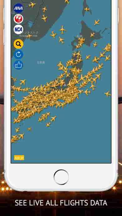 Air JP FREE : Flight Tracker & Radar for All Nippon, Japan Airlines, Nippon Cargoのスクリーンショット - 6