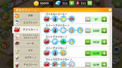 My Cafe: Recipes & Storiesのスクリーンショット - 24