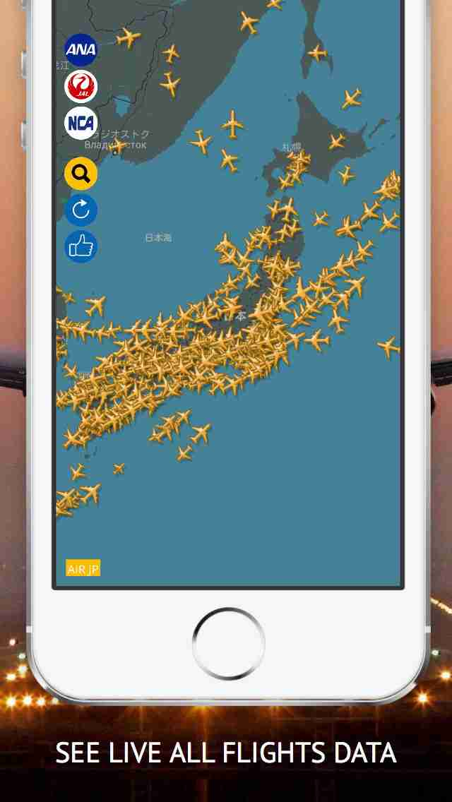 Air JP FREE : Flight Tracker & Radar for All Nippon, Japan Airlines, Nippon Cargoのスクリーンショット - 7