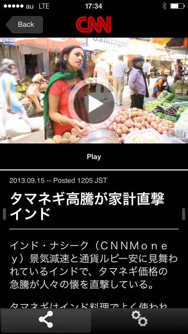 CNN.co.jp App for iPhone/iPadのスクリーンショット - 9