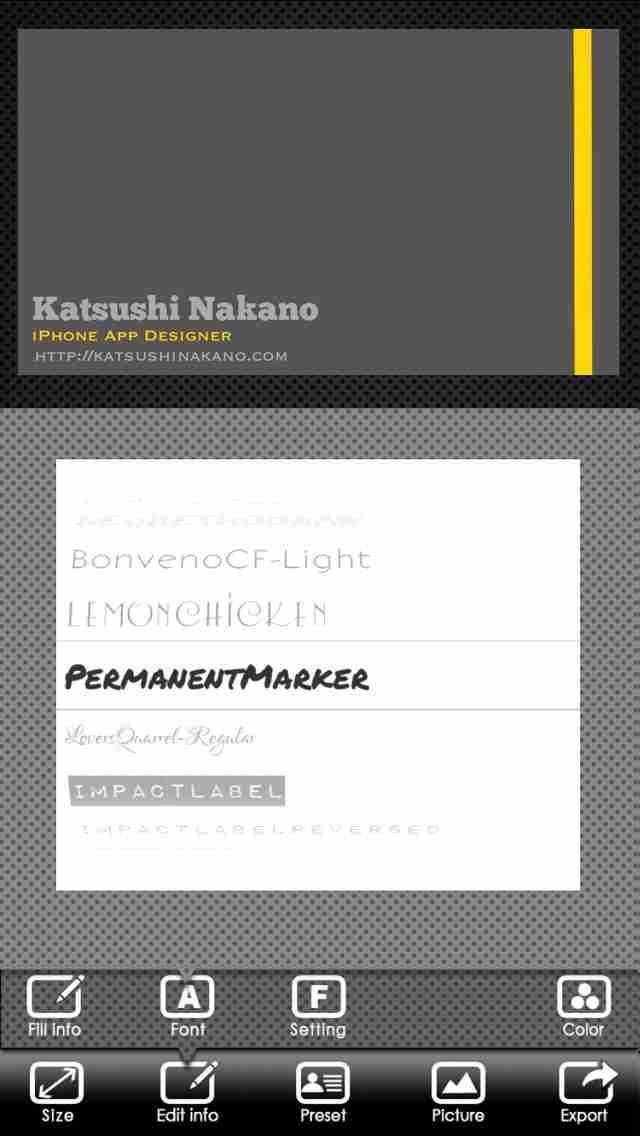 BusinessCardDesigner - 名刺作成ソフト、テンプレート with PDF, AirPrint and email functionのスクリーンショット - 5