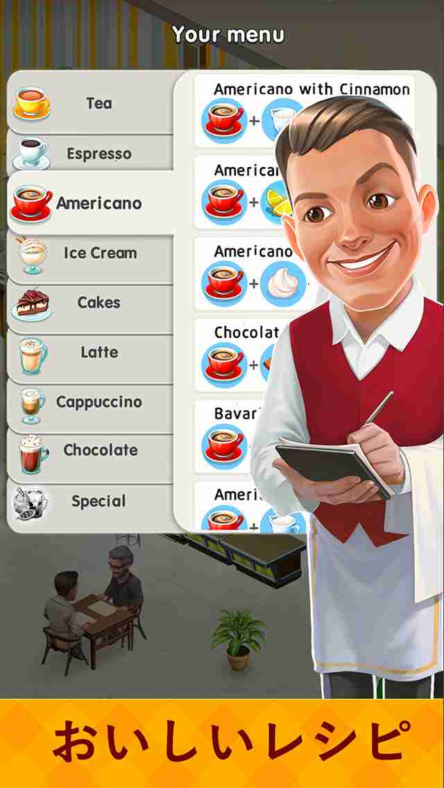 My Cafe: Recipes & Storiesのスクリーンショット - 31