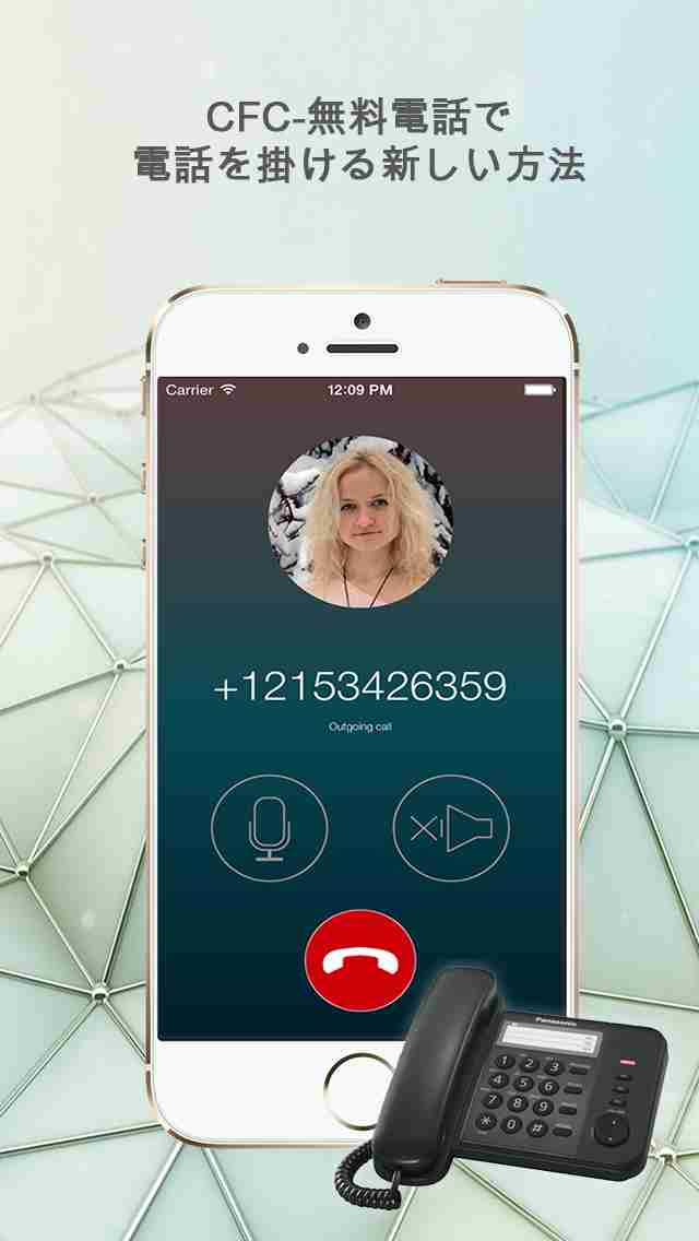 Free Phone Calls and SMS Texting with CallsFreeCallsのスクリーンショット - 15